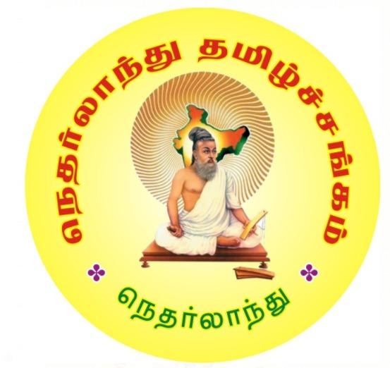 Netherlands Tamil Sangam